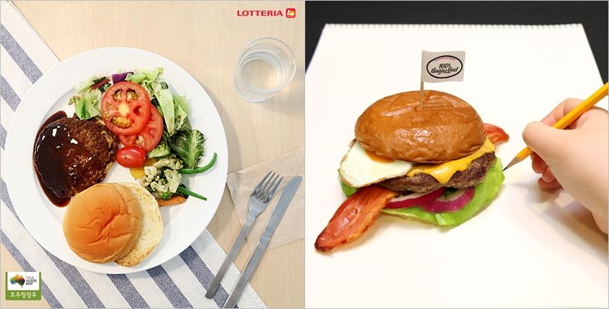 (왼쪽부터) 롯데리아 AZ버거에 들어가는 재료들ⓒ롯데리아 페이스북/ 원하는 재료를 고를 수 있는 맥도날드 시그니처 버거ⓒ맥도날드 페이스북