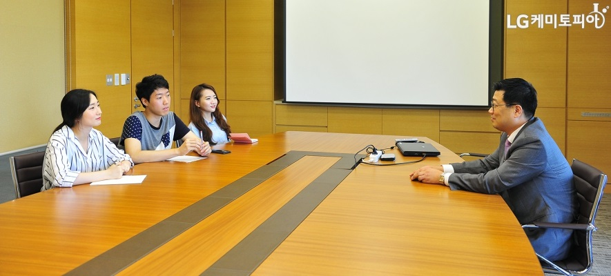 대학생에디터 3기 3명이 왼쪽에, LG인화원 신입사원 교육 담당자 심용덕 차장님이 오른쪽에 앉아있다.