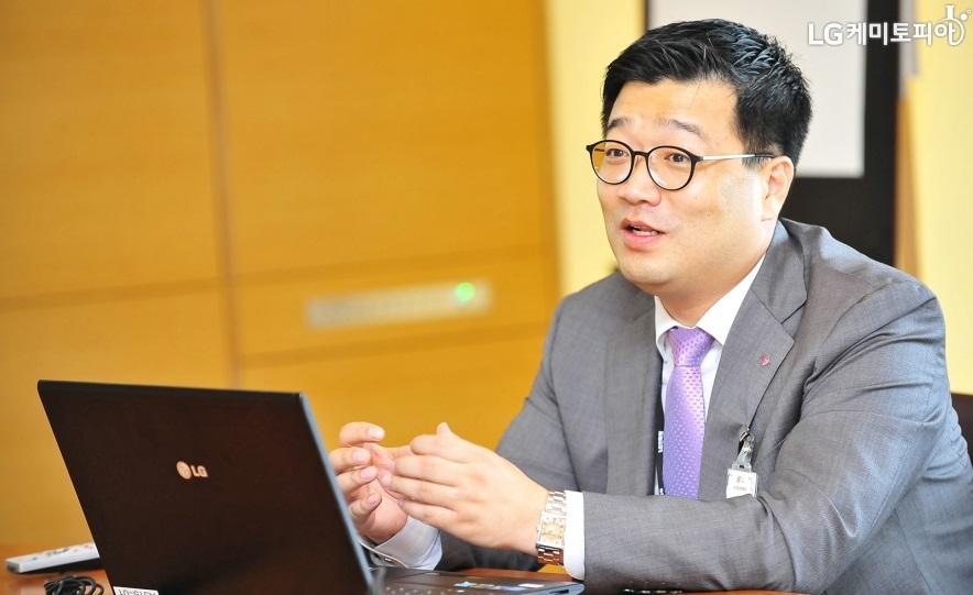 LG인화원 신입사원 교육 담당자 심용덕 차장님 모습