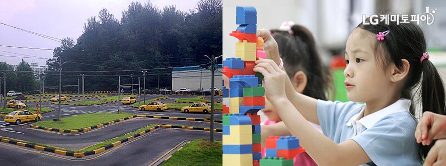 (좌)자동차 운전 면허 연습장,(우)블럭을 가지고 놀고있는 아이들