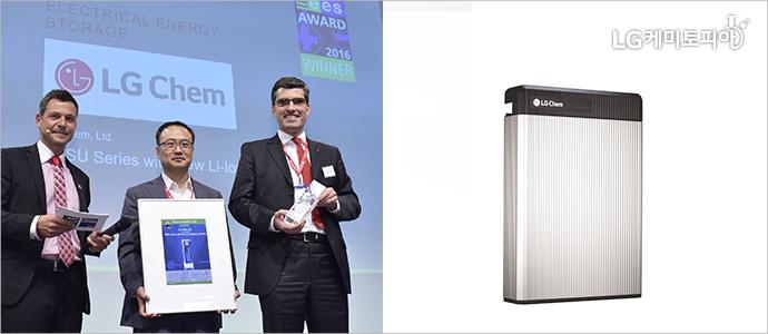 (왼쪽부터) 인터솔라2016 LG화학 시상 모습, LG화학의 가정용 ESS 'New RESU'