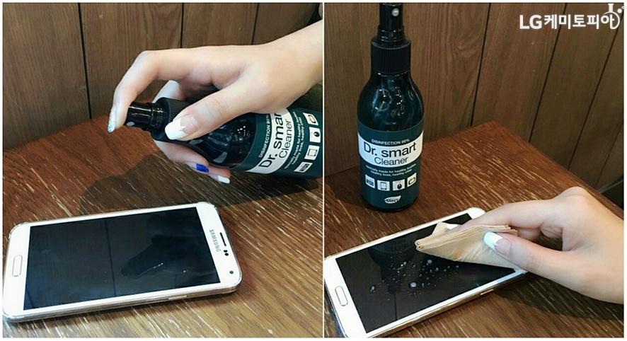 (좌)살균 스프레이를 스마트폰 액정에 뿌리고 있다. (우)스마트폰 액정에 뿌려진 살균 스프레이 용액을 냅킨으로 닦고 있다.