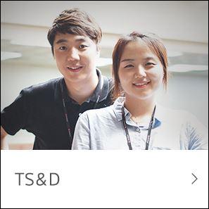 TS&D 직군의 남녀 직원 두 분이 활짝 미소를 짓고 계신다.