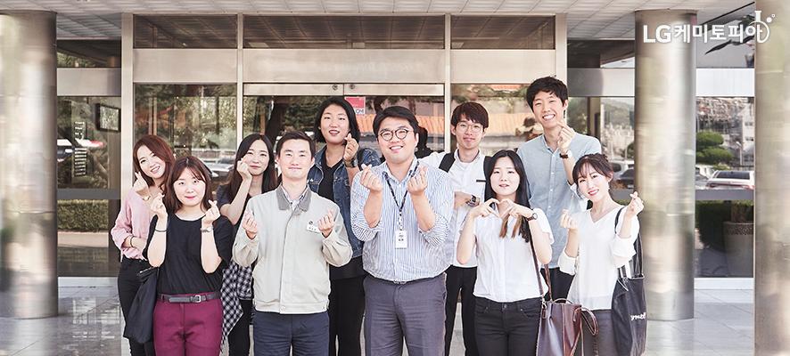 LG화학 연수원 앞에서 찍은 현업 선배들과 대학생 에디터들의 단체 사진.
