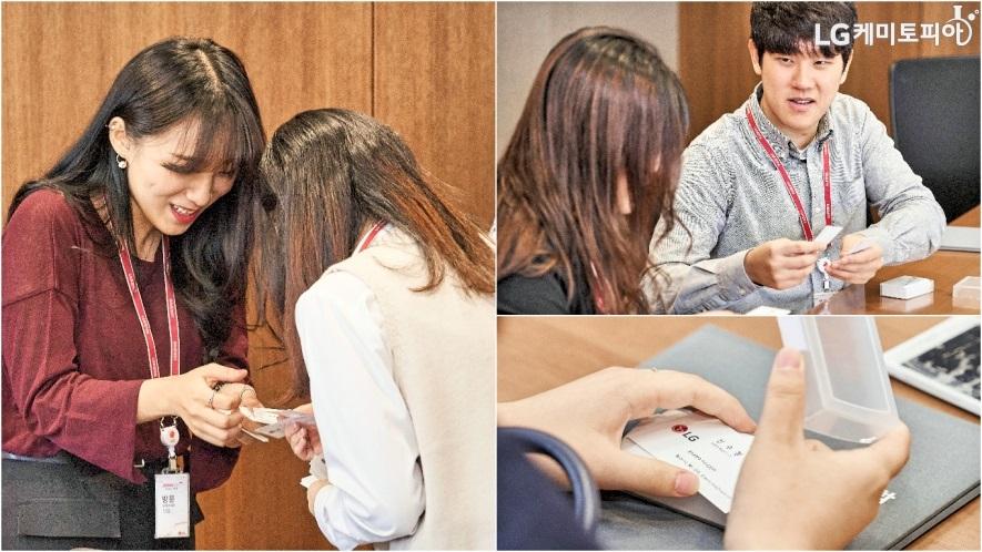 LG화학 대학생 에디터들이 자신의 명함을 서로 교환하고 있다.