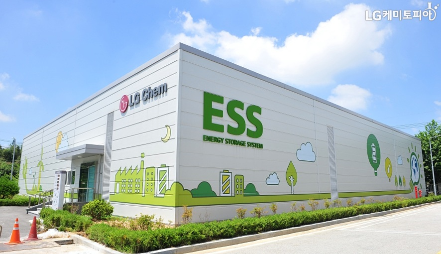 LG Chem ESS ENERGY STORAGE SYSTEM의 전경