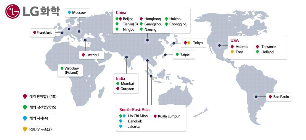 해외판매법인(10곳), 해외 생산법인(15곳), 해외지사(4곳), R&D연구소(2곳) 등 지도 상에 국내와 중국, 아시아, 유럽에 분포해 있는 LG화학 거점을 각 나라별로 지도에 표시한 이미지