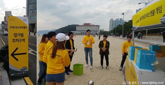정해진 장소에서 수행하는 미션을 수행하는 사람들의 모습