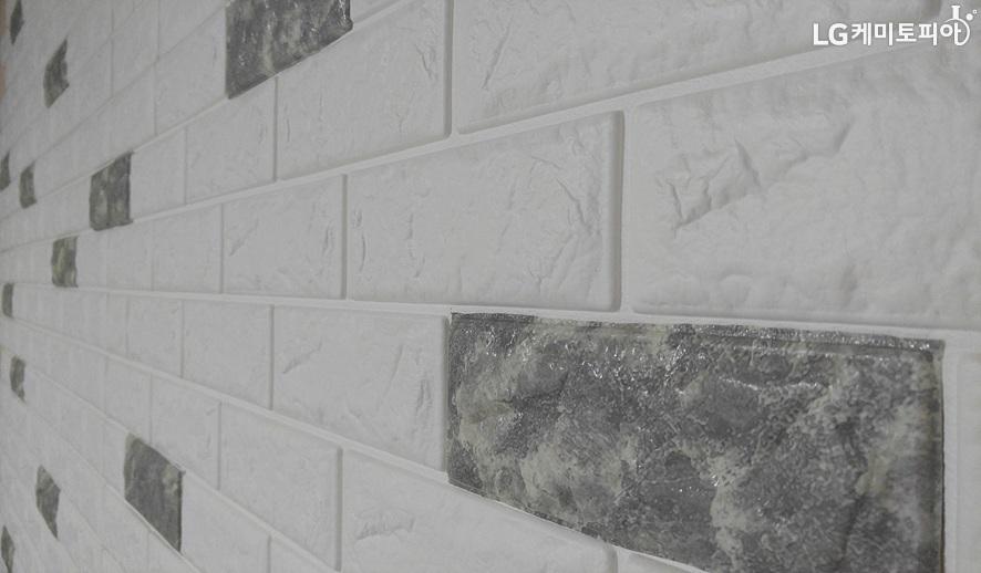 폼블럭으로 만들어진 벽