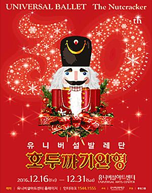 발레공연 포스터