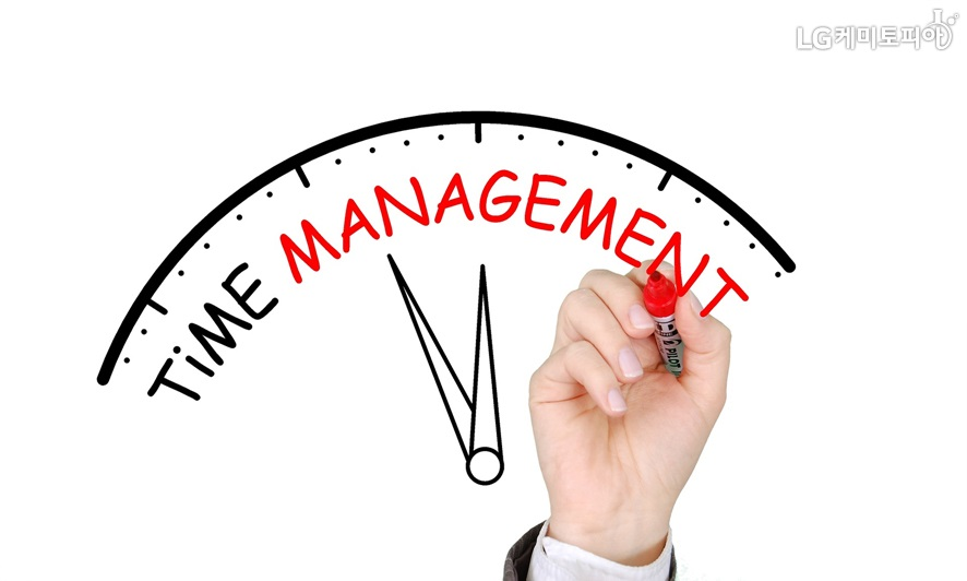 time-management-1966396_1920