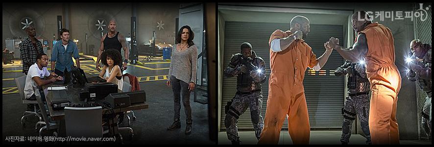 영화 '분노의 질주' 스틸컷 이미지 2장 사진자료: 네이버 영화 (http://movie.naver.com)