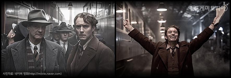 영화 '지니어스' 스틸컷 이미지 2장 사진자료: 네이버 영화 (http://movie.naver.com)