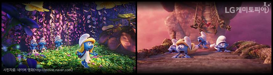 영화 '스머프' 스틸컷 이미지 2장 사진자료: 네이버 영화 (http://movie.naver.com)