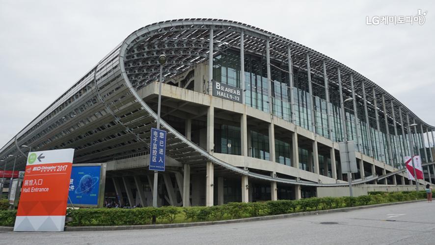 2017차이나플라스가 열린 파저우 수출입 전시장 전경