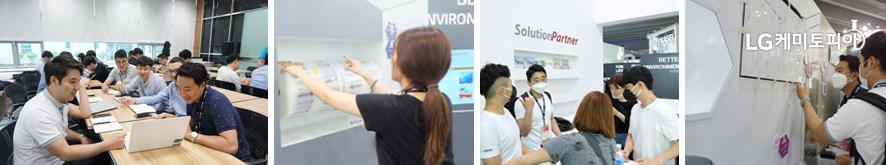 중국 현지 직원과 국내 임직원이 한데 모여 각자 역할과 소개 내용을 구체화 하고 연습해보고 있다.