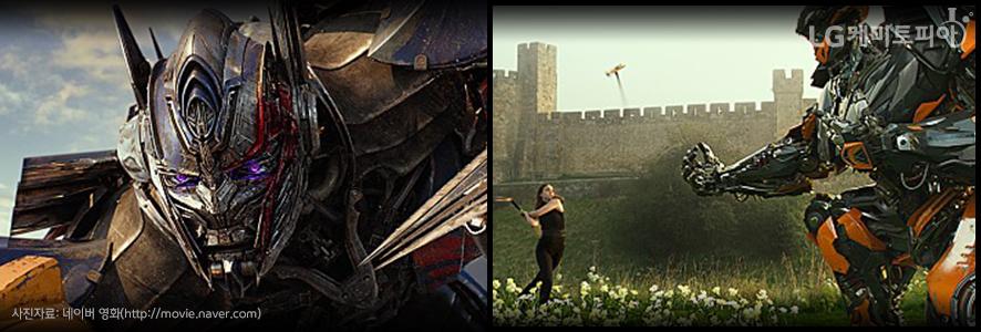 트랜스포머(최후의 기사) 영화 스틸컷 2장 사진자료: 네이버 영화 (http://movie.naver.com)