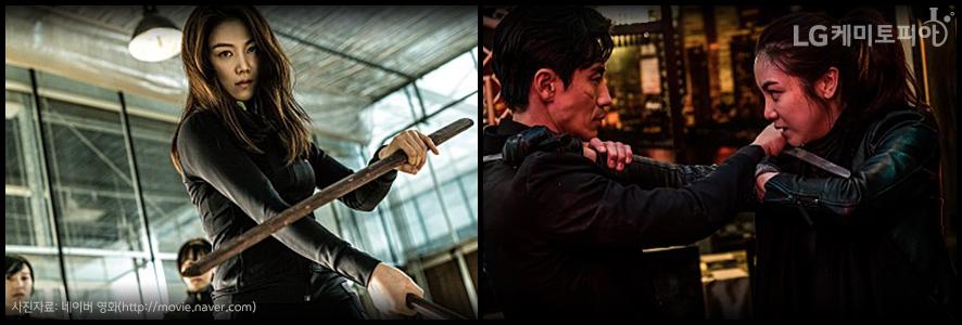 악녀 영화 스틸컷 2장 사진자료: 네이버 영화 (http://movie.naver.com)