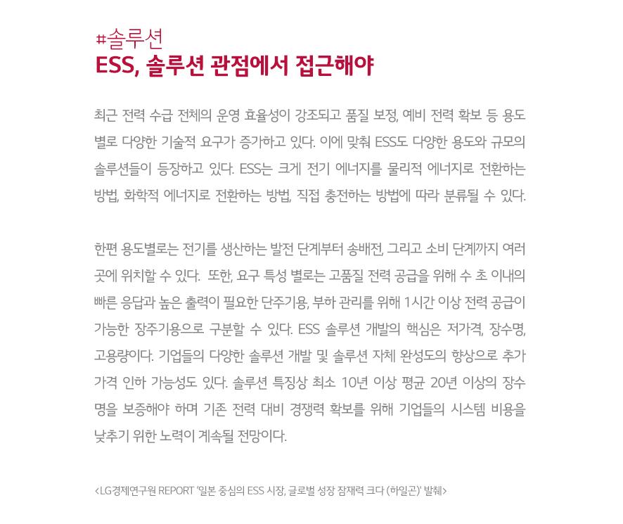 #솔루션-하단 설명 참조