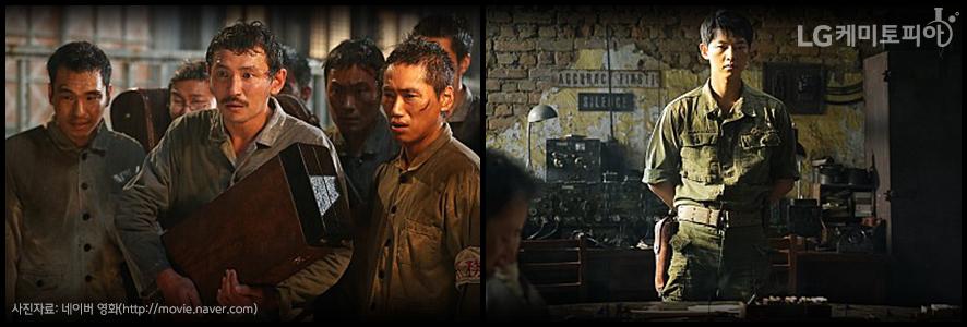 군함도 영화 스틸컷 2장, 사진자료: 네이버 영화(http://movie.naver.com)