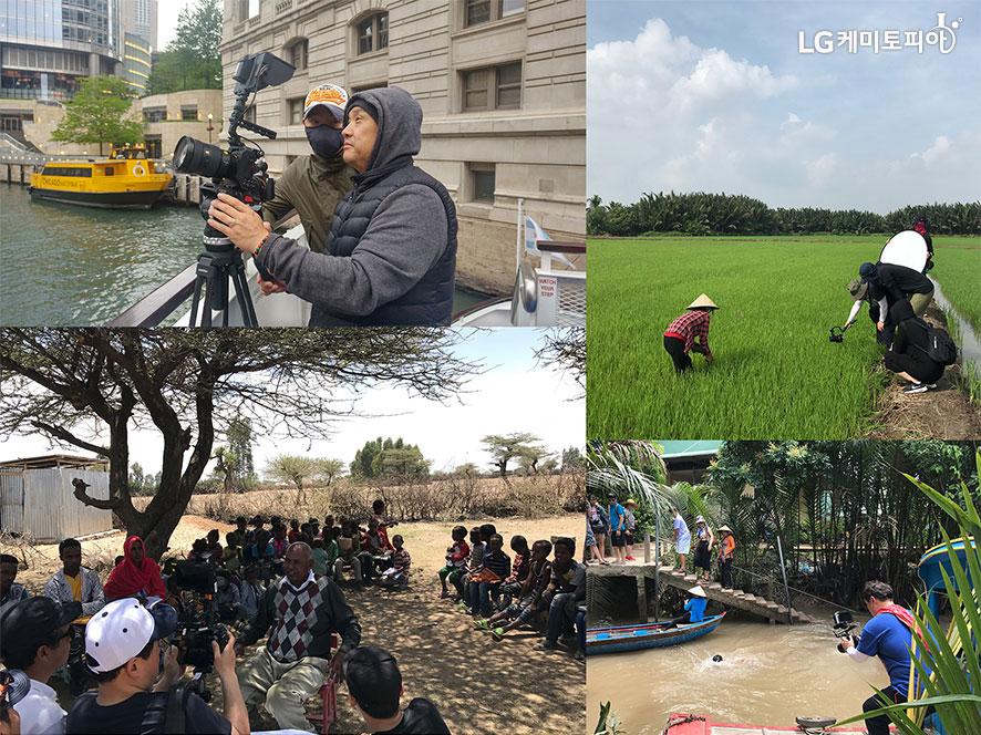 LG화학 홍보영상 촬영 현장-미국, 아시아, 유럽 등 다양한 장소 등장