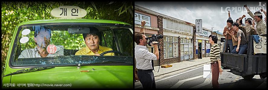 (좌) 녹색 택시 안에 운전기사와 손님이 타있다. (우) 남자가 트럭 뒷칸에 타있는 사람들을 사진 찍고 있다.