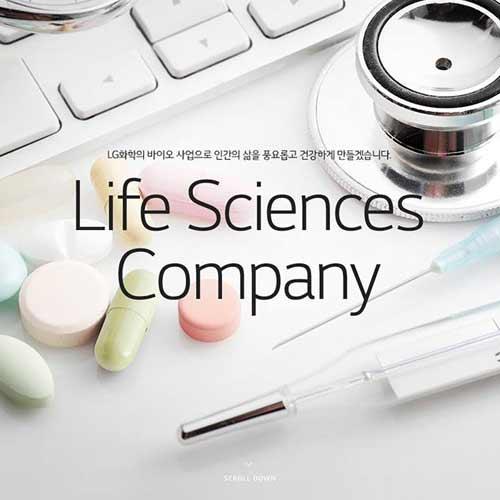 #LG화학_생명과학 <BR>#제품사이트_오픈 게시글 이미지