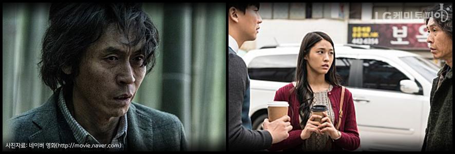영화 '살인자의 기억법' 스틸컷 2장