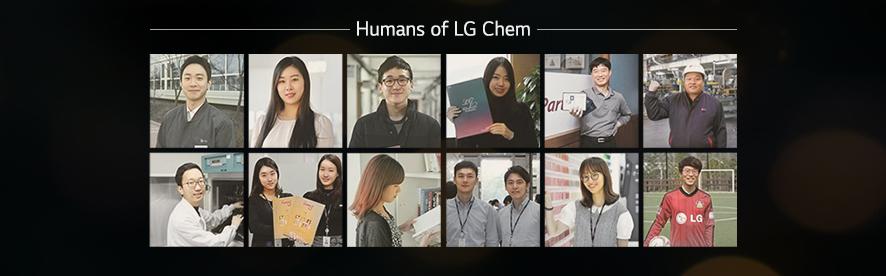 Humans of LG Chem LG화학의 다양한 인물 사진 여러장