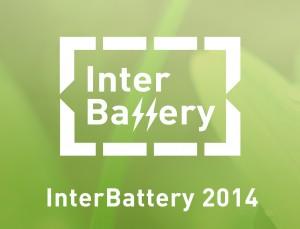 interbattery 2014