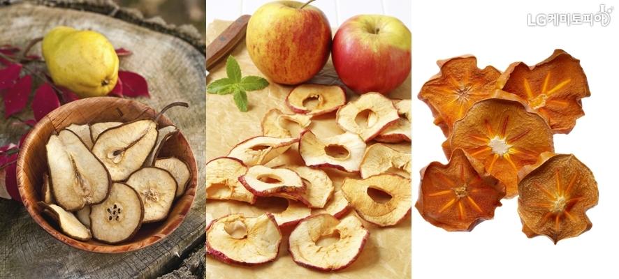 (왼쪽부터) 말린 배, 사과, 감