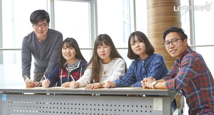 LG화학 그린케미 행사에 참여한 고등학생 환경동아리 구성원들
