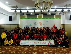 대학생 에디터 지엔, '젊은 꿈을 키우는 화학 캠프' 참가기