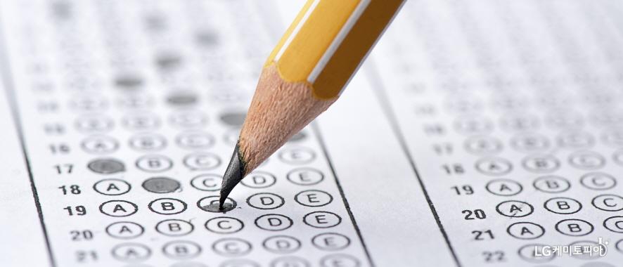 답안지에 답을 체크하는 연필 사진