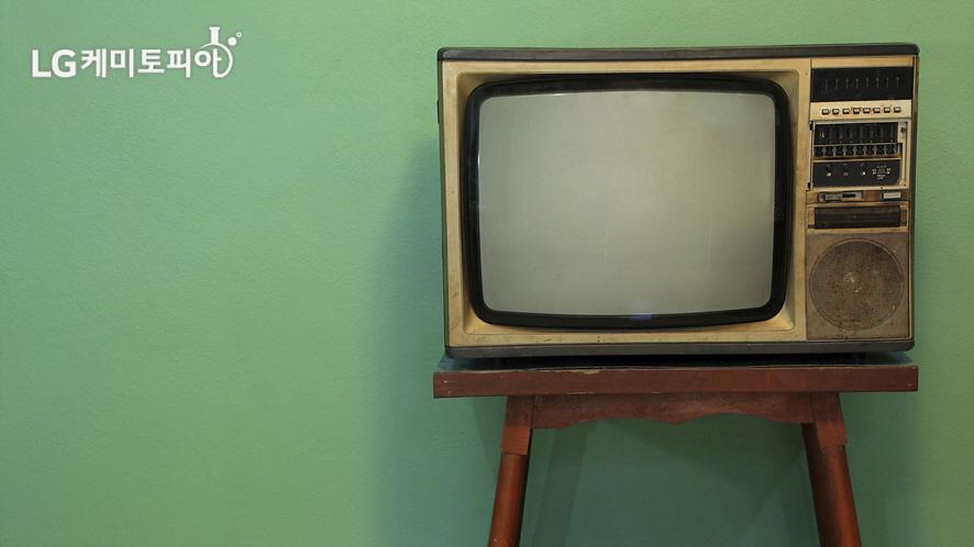 지금은 추억이 된 브라운관TV