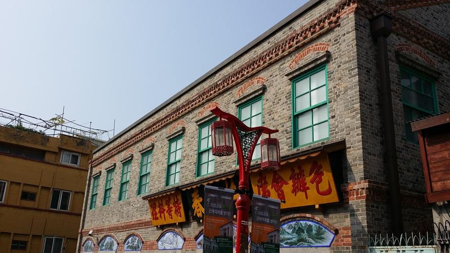 최초의 짜장면을 팔던 인천 차이나 타운 '공화춘'(현)짜장면 박물관 ⓒwikimedia.org