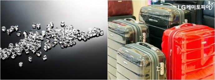 (왼쪽부터)플라스틱 소재인 PC(폴리카보네이트)와 PC를 이용해 생산된 플라스틱캐리어들의 사진