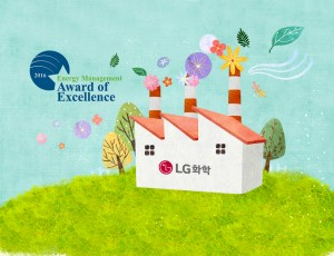 LG화학, 세계 최고 에너지경영 기업으로 선정되다!