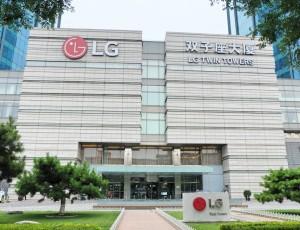 LG화학 중국探訪記 #3 – 북경에서 만난 LG화학