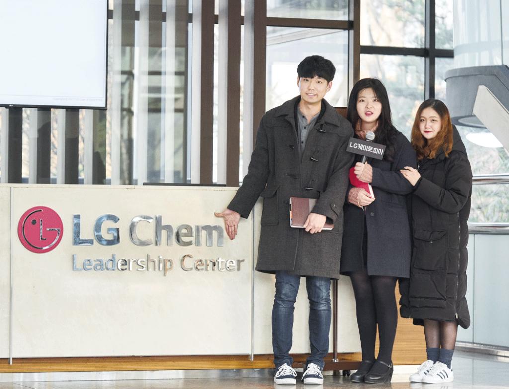 LG화학 리더십센터 앞에서 대학생 에디터들이 나란히 서있다.