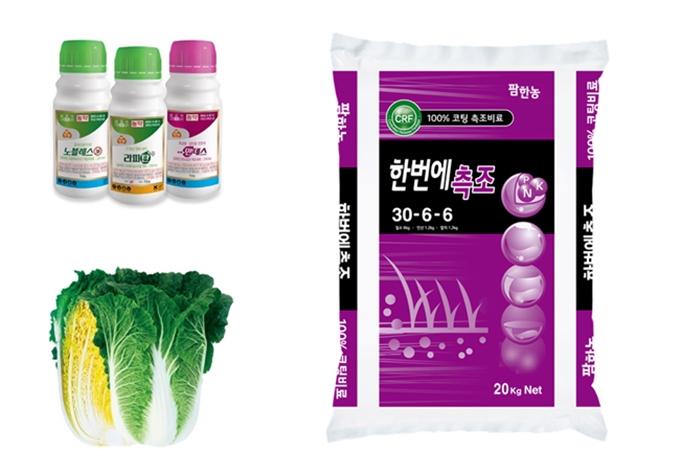다양한 팜한농 제품들 사진