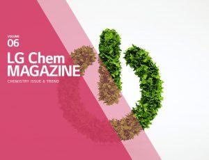 LG Chem MAGAZINE – VOLUME 06: 녹색의 온오프 전원 아이콘