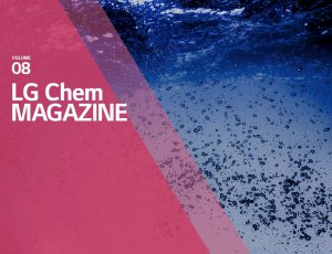 VOLUME 08 LG Chem MAGAZINE