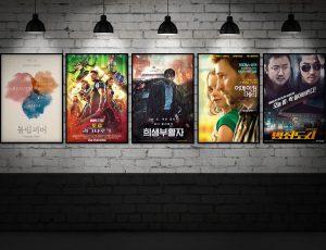 영화 포스터 5개가 벽에 붙어있다.