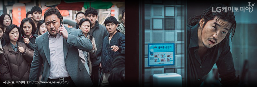 영화 '범죄도시' 스틸컷 2장