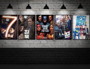 영화 5편 포스터가 벽면에 붙어있다.