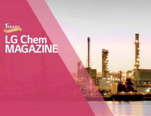 1st LG Chem MAGAZINE