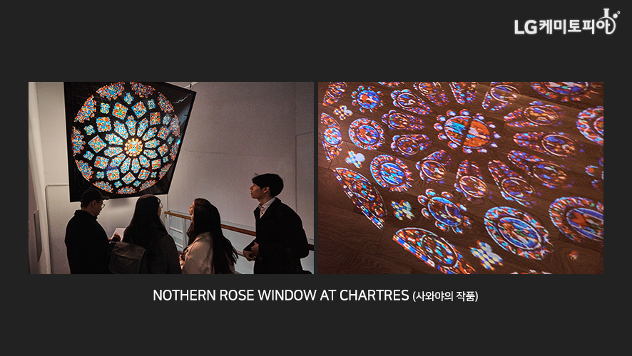 NOTHERN ROSE WINDOW AT CHARTRES (사와야의 작품)