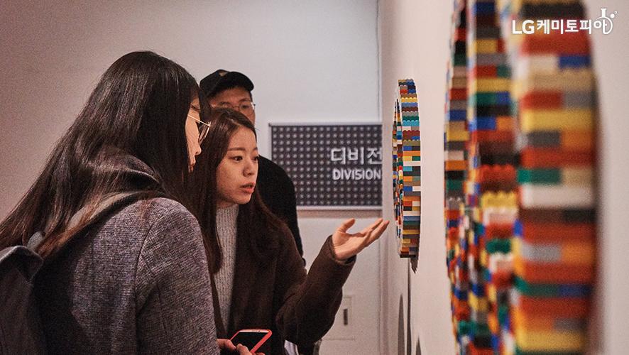대학생 에디터들이 레고 작품을 감상하고 있다.