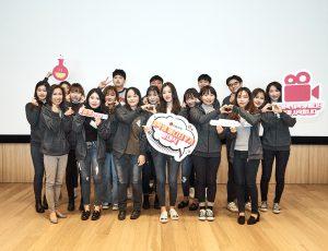 대학생에디터 7기 단체사진